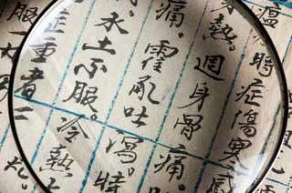 יועד ירון - טיפול בדיקור סיני